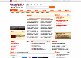 tlgdjs.ibicn.com
