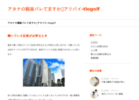 tlogolf.com