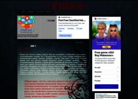 tlssa.mypage.ru