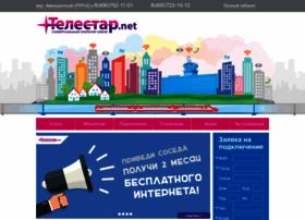 tlstar.ru