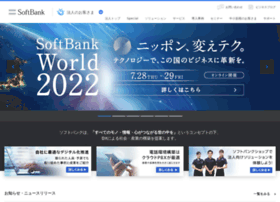 tm.softbank.jp