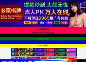 tm4x.com