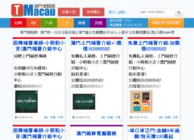 tmacau.com