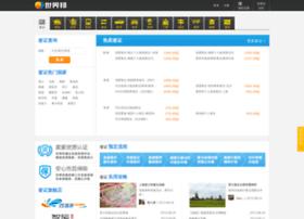 tmall.shijiebang.com