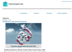 tmatik.ru