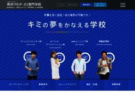 tmc.tsuzuki.ac.jp