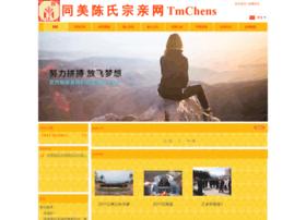 tmchens.com