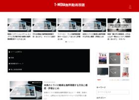 tmediahd.co.jp