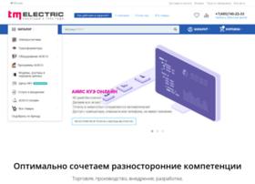 tmelectric.ru