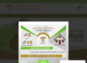 tmf.org.pk