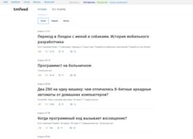 tmfeed.ru