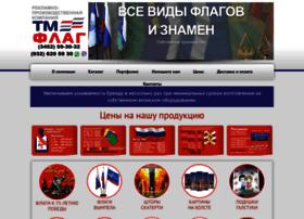 tmflag.ru