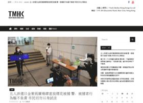tmhk.org