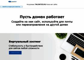 tmlimited.ru