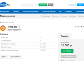 tmls.ru