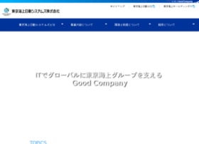 tmn-systems.co.jp