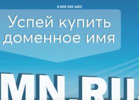 tmn.ru