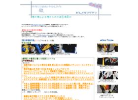 tmp.gamu-toys.info