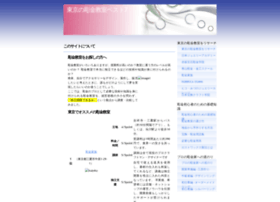 tmp531.inhouse-seo.jp