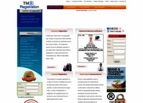 tmrregistration.com