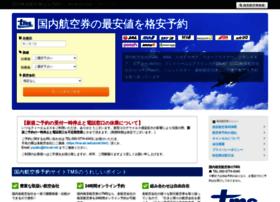 tms-air.net