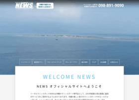 tms-news.jp