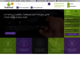 tmshop.ru