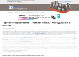 tmural.ru
