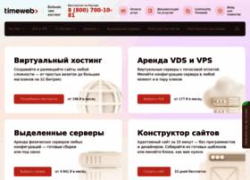 tmweb.ru