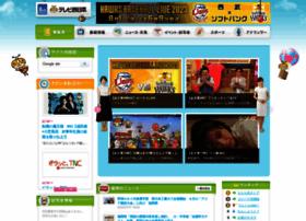 tnc.co.jp