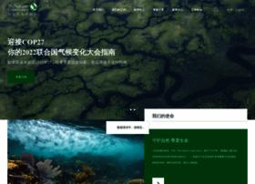 tnc.org.cn