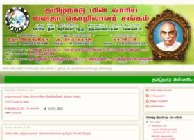 tnebjanathathozilalarsangam.blogspot.in