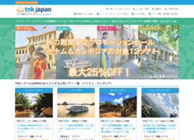 tnkjapan.com