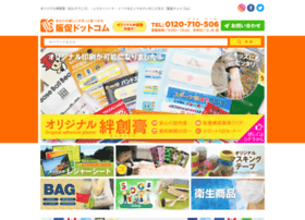 tnp-hansoku.com