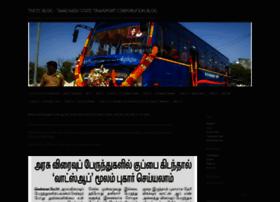 tnstc.wordpress.com