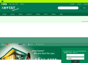 tnt-supermarket.com
