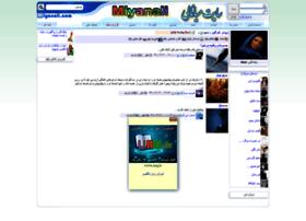 tnt1.miyanali.com