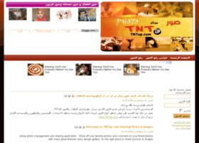 tntup.com