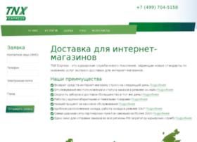 tnx.ru