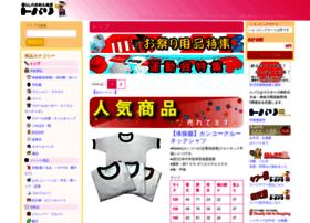to-bally.jp