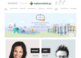 to-pharmakeio.gr