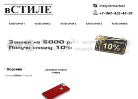 to-style.ru