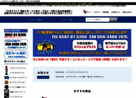 to-v.co.jp