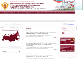 to07.rosreestr.ru