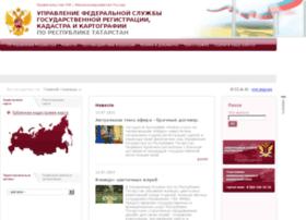 to16.rosreestr.ru