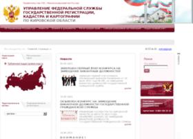 to43.rosreestr.ru