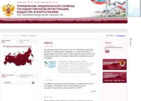 to47.rosreestr.ru