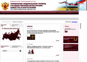 to50.rosreestr.ru