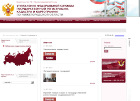 to52.rosreestr.ru