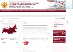 to54.rosreestr.ru